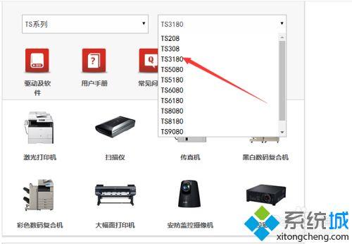 如何查找打印機驅動 手把手教你查找打印機驅動的方法