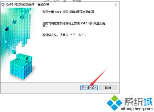 佳能打印機怎麼安裝驅動 教你給佳能打印機安裝驅動的方法