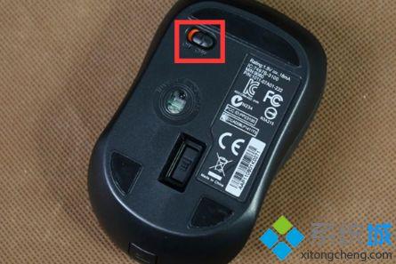 雷柏無線鼠標怎麼連接電腦_雷柏無線鼠標連接電腦的圖文步驟