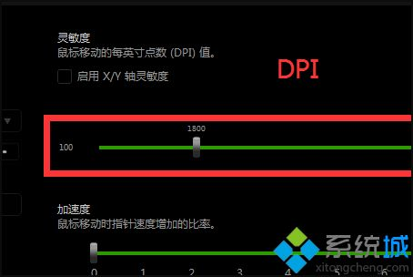 怎麼看鼠標dpi是多少_鼠標dpi怎樣看多少
