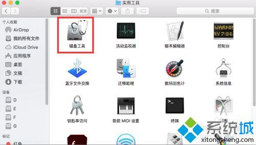 如何合並mac系統中兩個硬盤 教你合並mac系統兩個硬盤的方法
