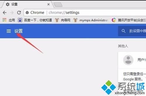 谷歌瀏覽器怎麼選擇安裝位置_谷歌瀏覽器選擇安裝位置的方法