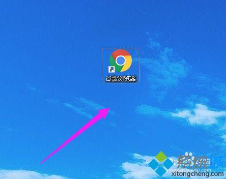 谷歌瀏覽器極速模式在哪裡開啟 教你開啟谷歌瀏覽器極速模式的方法
