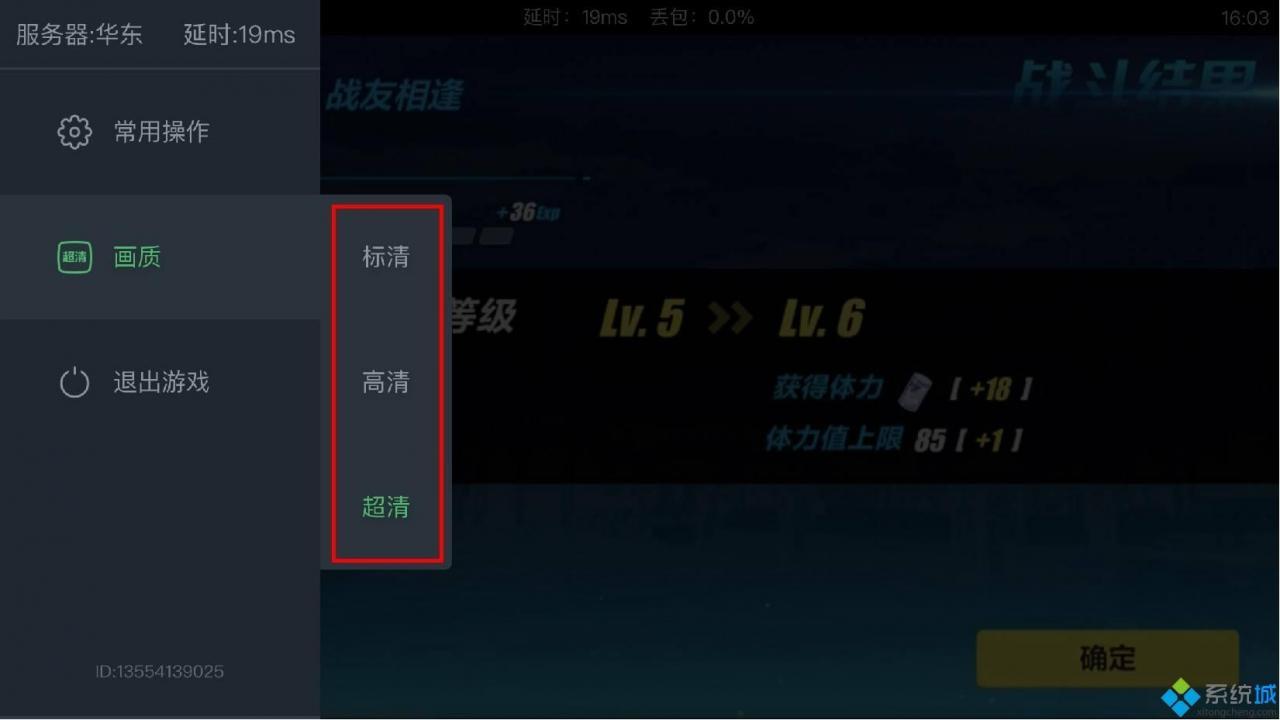網易雲遊戲沒有聲音怎麼處理_打開網易雲遊戲就沒有聲音的如何解決