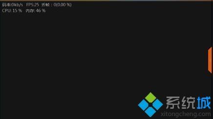 鬥魚雲遊戲黑屏如何修復_鬥魚雲遊戲一直黑屏的處理辦法