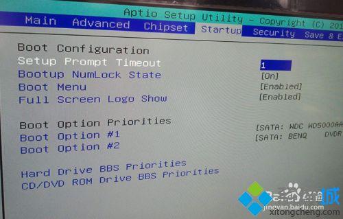 電腦剛開機就黑屏怎麼回事_電腦開機瞭但是一直黑屏的修復辦法