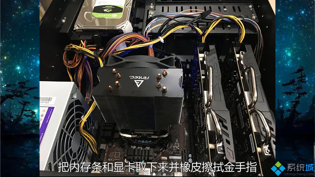 電腦藍屏按f8沒反應怎麼解決_電腦藍屏按f8沒用的處理辦法