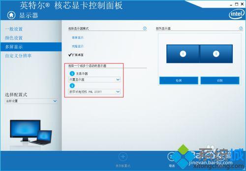 筆記本外接顯示器黑屏怎麼修復_筆記本外接顯示器後黑屏的處理方法
