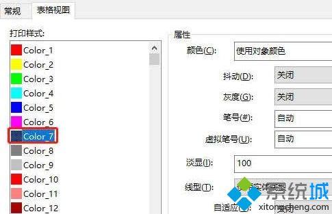 電腦中迅捷CAD編輯器不能黑白打印的解決步驟