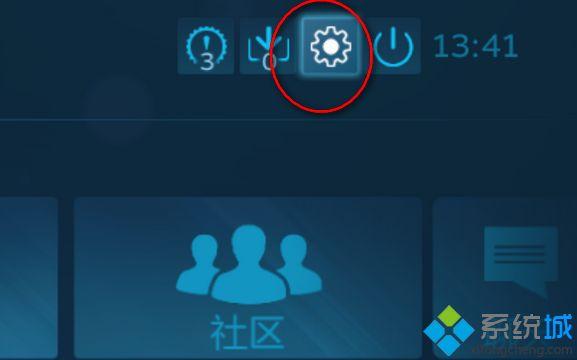如何使用PS4手柄玩steam遊戲 用PS4手柄玩steam遊戲的步驟