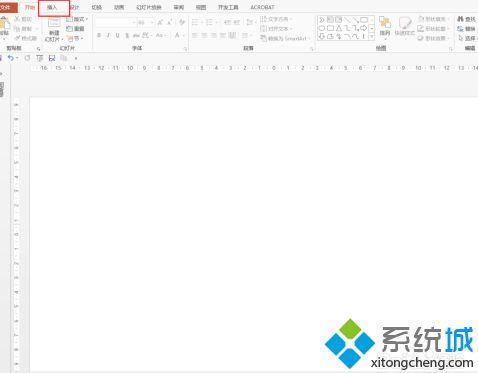 ppt2013中怎麼插入多邊形 ppt2013插入任意多邊形圖形的步驟