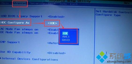 神舟筆記本如何設置硬盤模式 神州筆記本在bios改硬盤模式的步驟