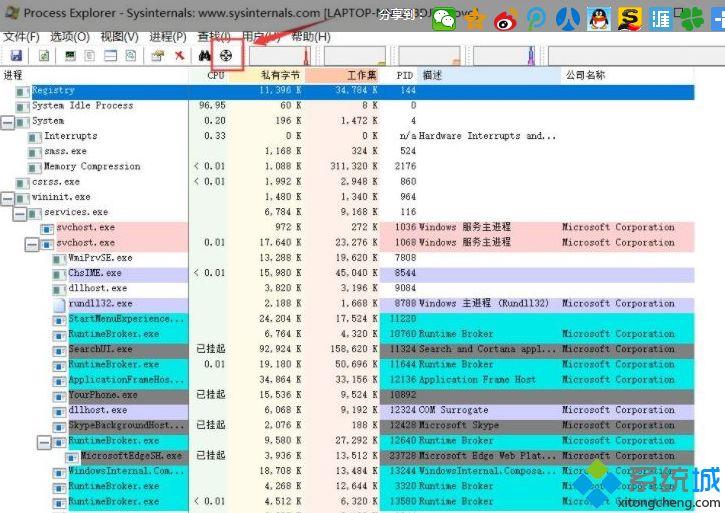 如何知道桌面彈窗廣告是什麼軟件彈出的 怎樣查看彈窗廣告是哪個軟件