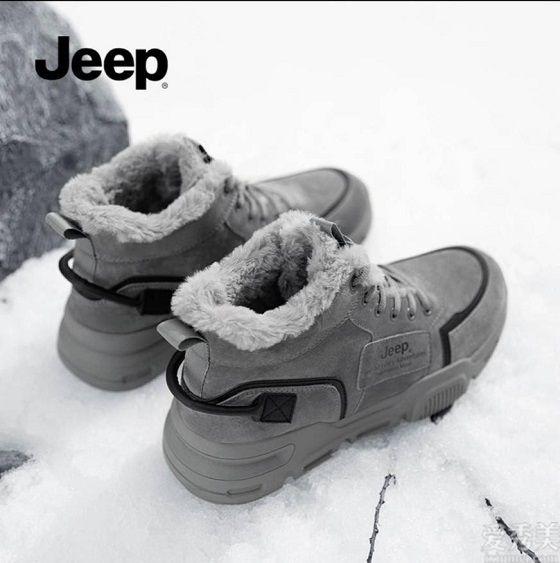 冬日來臨,Jeep男鞋給你不一樣的體驗
