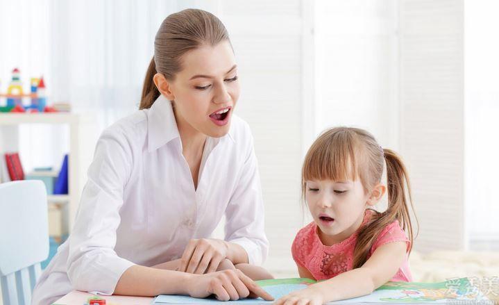 危害孩子心理健康的因素有什麼?