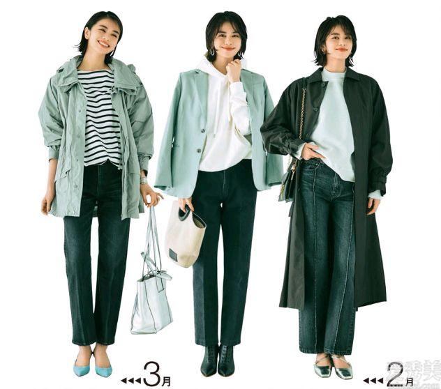 春季的褲子如何選?這2款正流行,那麼簡易的時髦你值得擁有