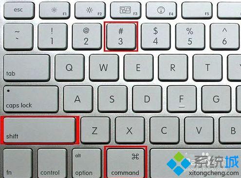 蘋果電腦怎麼截圖|macbook截屏快捷鍵是什麼
