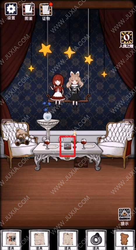 人偶之匣鋼琴怎麼彈沒有鑰匙怎麼辦 人偶之匣第三章通關攻略