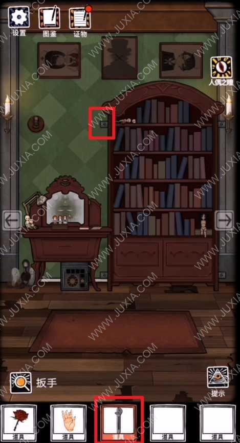 人偶之匣第三章人偶的手在哪怎麼找 人偶之匣黑櫻桃擺件尋找方法