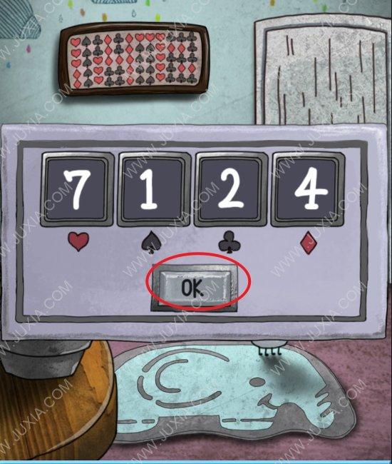 100門逃脫挑戰第三部攻略42關 鐵盒子的密碼是多少