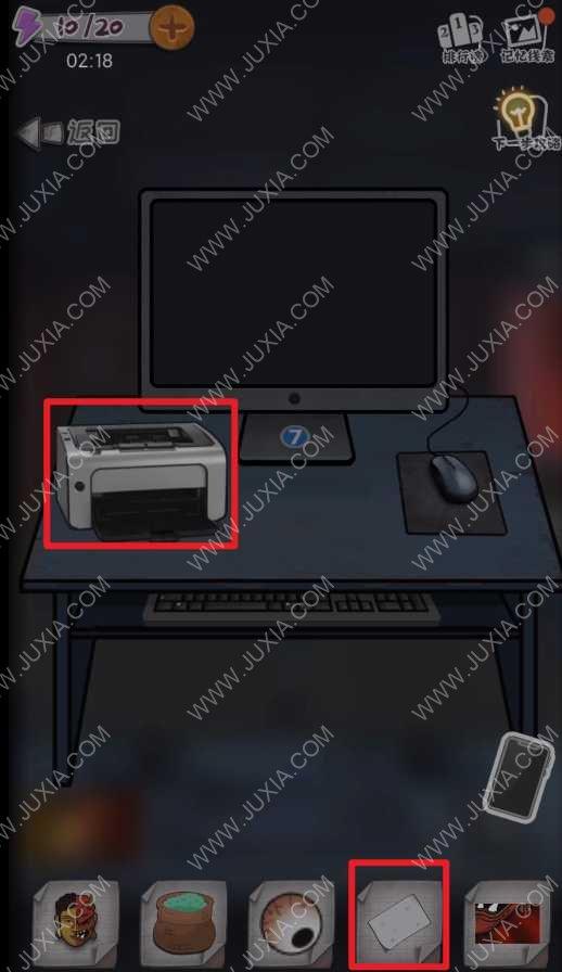 校詭實錄電腦密碼是什麼 校詭實錄微機教室攻略