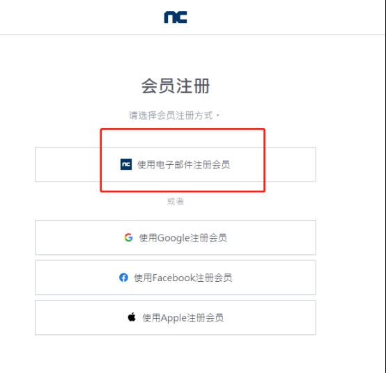 天堂2MPC端怎麼下載 註冊下載圖文教程一覽