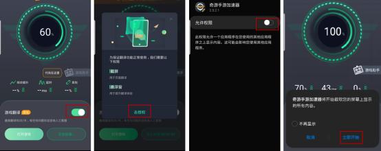 火箭聯盟Epic賬號註冊教程,另附調中文方法!