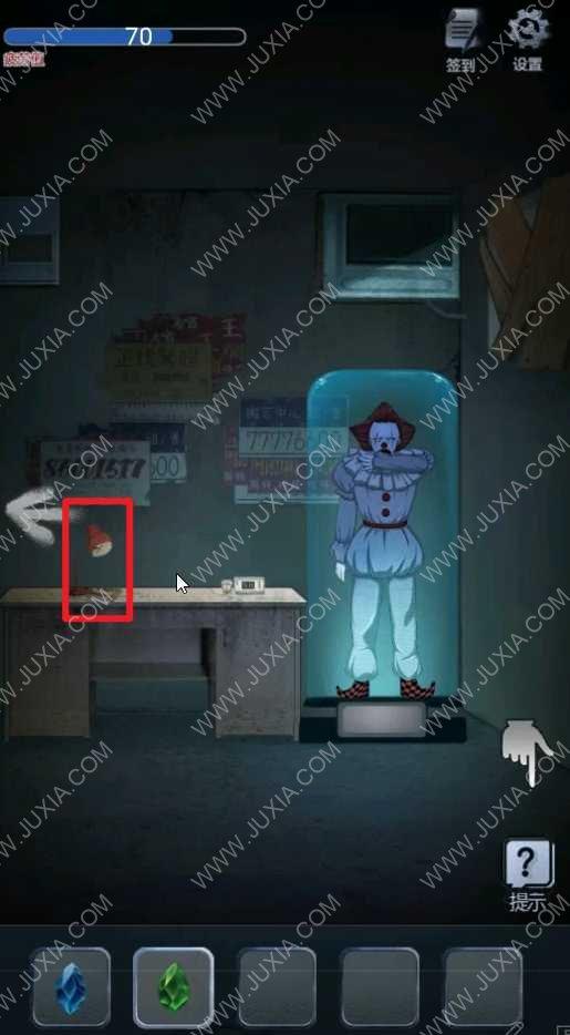 消失的男友表情符號怎麼排列 消失的男友遊戲攻略第五章