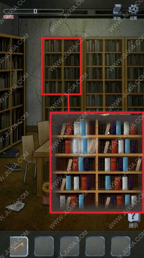 消失的男友第六章攻略 消失的男友書櫃怎麼打開