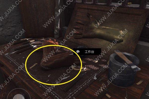 孫美琪疑案石門村慘案攻略四級線索上 4級線索石匠怎麼關聯得到