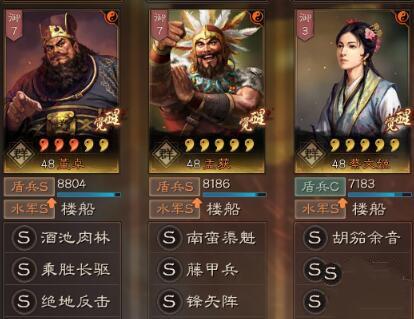 三國志戰略版董卓搭配最強陣容 董卓自爆流怎麼玩