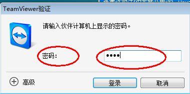 電腦遠程控制怎麼弄?電腦弄遠程控制功能的方法