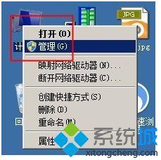 電腦無法格式化移動磁盤提示這張磁盤有寫保護怎麼解決1