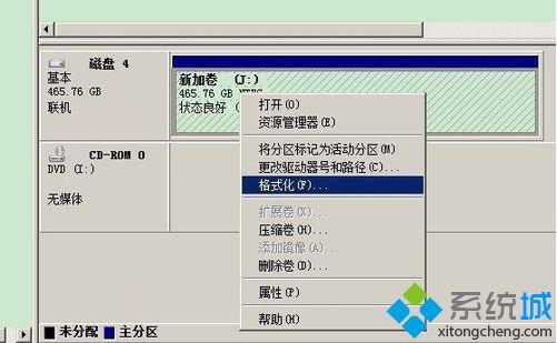 電腦無法格式化移動磁盤提示這張磁盤有寫保護怎麼解決4