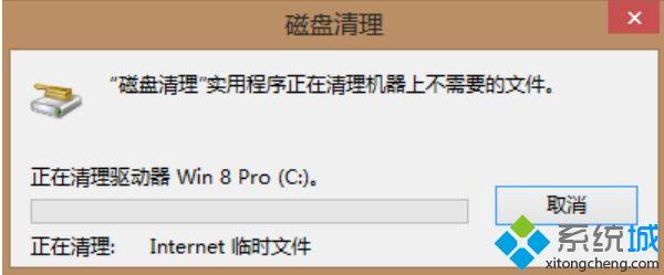 電腦C盤怎麼清理到最幹凈?高手教你清理C盤的詳細步驟