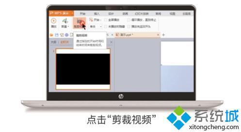 如何在ppt裡加入視頻|ppt裡添加視頻的方法