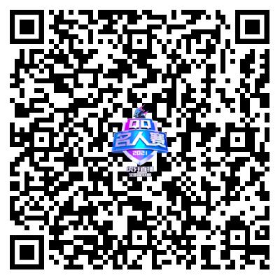 """看驕""""洋""""似火木子洋峽谷對線精""""靈""""王子靈超!2021 QQ名人賽第一季4.24日正式開賽!"""
