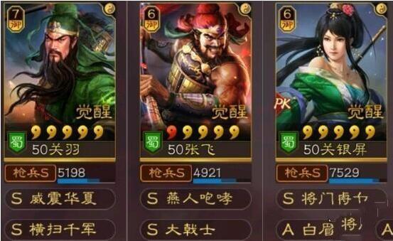 三國志戰略版陣容排名s3 s3賽季t0陣容都有哪些