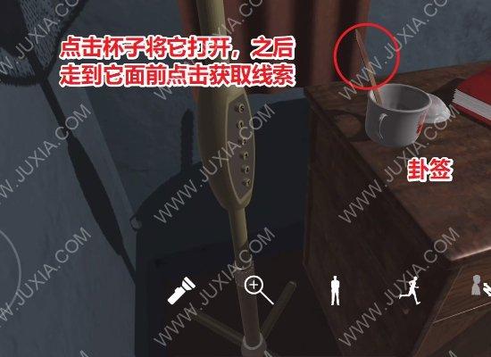 孫美琪疑案陰陽5級線索上攻略 五級線索大蒜如何找到
