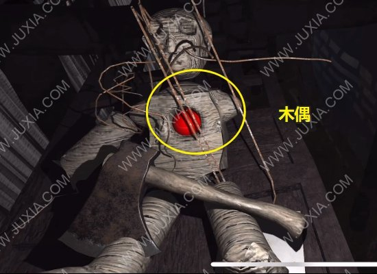 孫美琪疑案陰陽五級線索中攻略 5級線索黑發如何獲取到