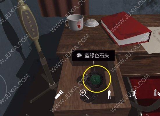 孫美琪疑案陰陽攻略2級線索 二級線索藍綠色石頭位置解析