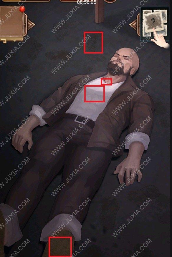 隱秘的原罪4攻略第五章西廂房第三間怎麼過 鞋底的黃泥在哪