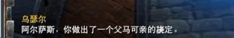 重制重置傻傻分不清 暗黑破壞神2最終幻想7等遊戲重制重置的區別