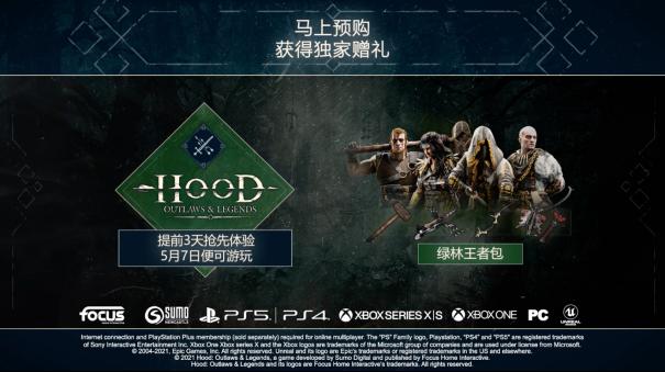 《綠林俠盜:亡命之徒與傳奇》在全新的預告片中公佈瞭遊戲的投放計劃以及第一年季票版的相關內容