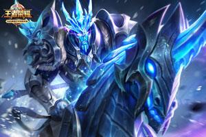 王者榮耀關羽冰鋒戰神怎麼樣 冰鋒戰神返場入手得多少錢