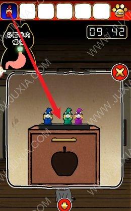 命懸一線倒計時10分鐘攻略第一部分 魔女人偶獲取方式解析