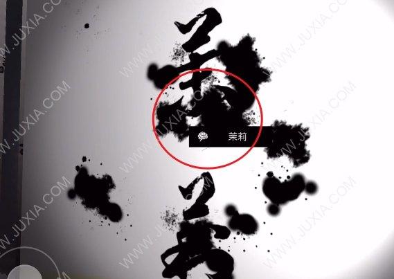 孫美琪疑案隨大同五級線索上攻略 5級線索機密文件在哪裡