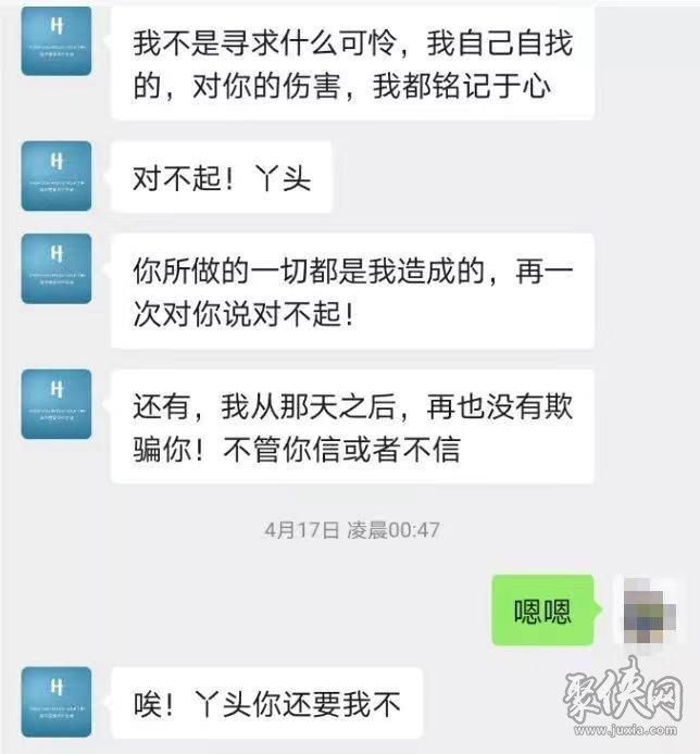 """女子被騙45萬後,上演最強""""反殺""""!將騙子""""騙""""回國繩之以法!"""