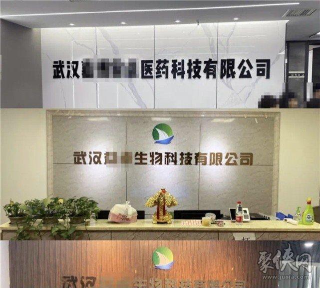 大快人心!浙江破特大網絡詐騙案:民營醫院院長與犯罪團夥行騙超億元