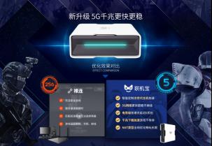 XSX/S國行發售 加速器哪個好 加速器推薦